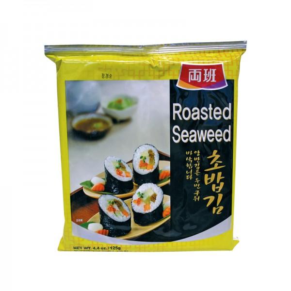 "Sushi Nori Blätter ""Silver"""